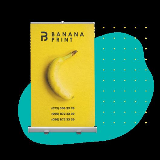 Рекламные плакаты от Banana Print